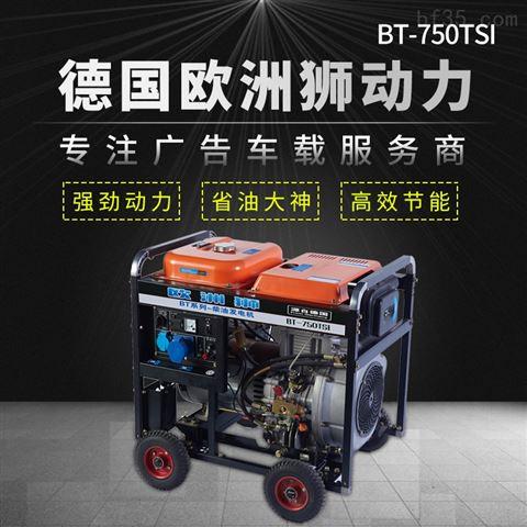 品牌6kw柴油發電機