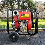6.5公分口径柴油消防水泵组