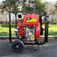 綠化灌溉用2.5寸柴油機自吸水泵
