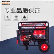 伊藤动力YT8000DCE汽油发电机