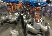 YJ41W不銹鋼氧氣專用截止閥