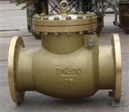 HY41W銅氧氣止回閥