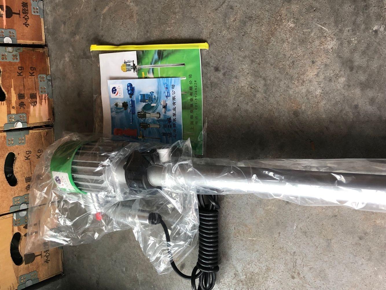 手提式小型电动抽油泵