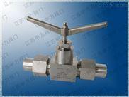 焊接式高壓高溫截止閥