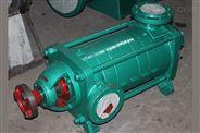 MD46-50*8矿用耐磨多级泵