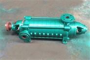 中大泵业专业生产耐磨卧式多级离心泵