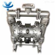 不锈钢衬氟气动隔膜泵