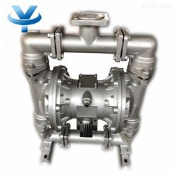 QBK-25CFFF不锈钢衬氟气动隔膜泵