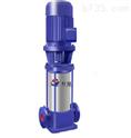 GDL立式高层建筑给水多级泵