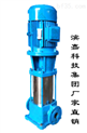 GDL型立式管道多级泵