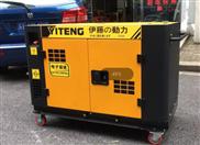 車載小型靜音柴油發電機10KW尺寸
