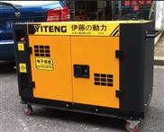 上海伊藤移動靜音柴油發電機組10kw價格