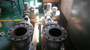 電動閘閥|電動不銹鋼法蘭閘閥|Z941W-10P DN100電動法蘭式閘閥