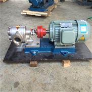 供應橄欖油泵 食用油泵KCB18.3 全不銹鋼材質 高質量
