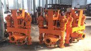 挖掘機液壓驅動潛水泥漿泵 渣漿泵