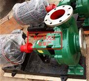 IH125-100-315A-IH125-100-315A化工离心泵娄底厂价直销