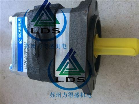 原裝進口ECKERLE齒輪泵EIPH2-022RK03-10