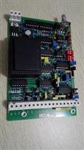 GAMX-2005执行器主电路板