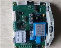 DZW-SK-3W1-W-B12-TK执行器控制模块执行器电路板