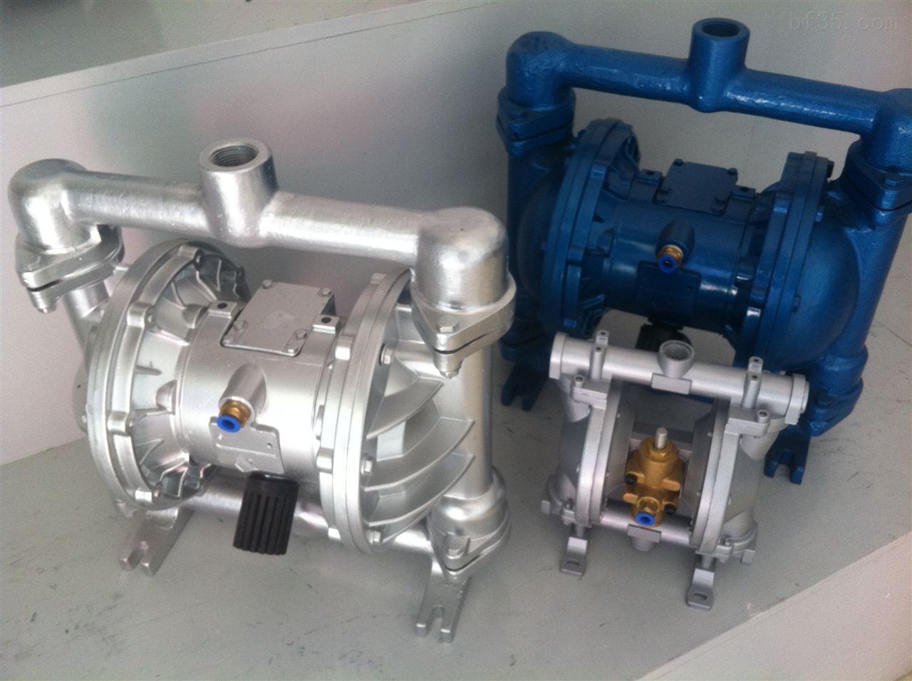 QBY-25气动隔膜泵