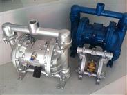 QBY-25氣動隔膜泵
