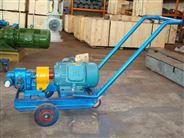 廠家直銷大流量泵電動KCB齒輪油泵