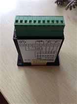 SK-20A 电动执行器电子式控制模块 SK-30