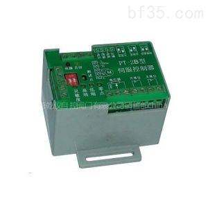 PT-2B调节型执行器控制模块