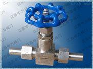 不锈钢高温高压焊接针阀