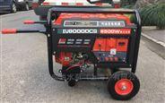 小型移動式汽油8kw發電機