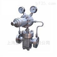 高壓氣體減壓閥