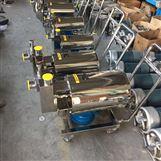 ZXB不锈钢防爆自吸泵