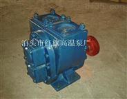 50YHCB-20車載圓弧齒輪泵油罐車泵 灑水車泵