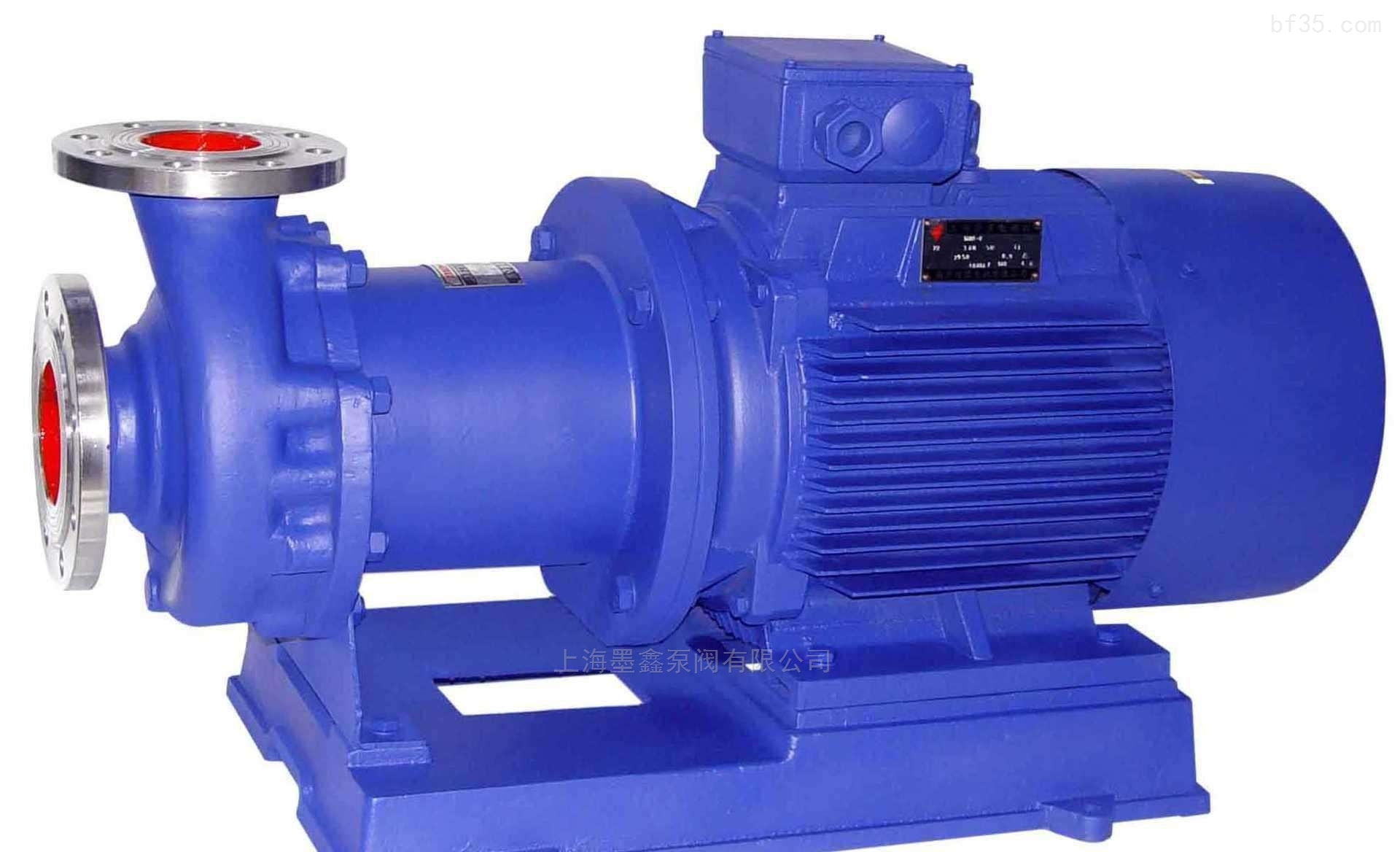 磁力驅動泵_不銹鋼磁力泵