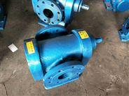 受欢迎齿轮泵 厂家供应JQB-29/1.2剪切泵