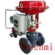 氣動單座比例控制閥,蒸汽比例調節閥