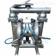 气动粉尘料输送泵