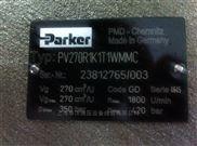 PV270R1K1T1WMMC-派克柱塞泵PV270R1K1T1WMMC