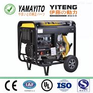 上海野外工程柴油自帶發電電焊一體機