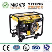 上海3KW移动式柴油发电机单相220V