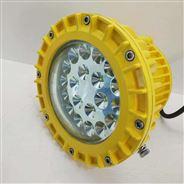 200WLED防爆燈HRT93200WLED防爆泛光燈
