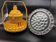100WLED防爆燈 100WLED防爆泛光燈