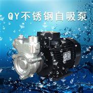 氣浮設備自吸離心泵攪拌加藥裝置可訂制電壓
