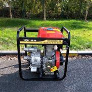 應急2寸柴油消防污水泵