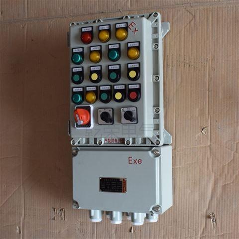 泥浆泵防爆使用控制箱 防爆控制电源箱