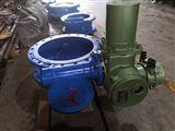 ZXDF9204H,GWXDF3204HGWXDF9204H/Y電動雙向承壓球面旋球閥