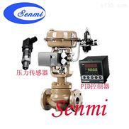 SMZYHP-导热油气动压力调节阀,气动蒸汽控制阀