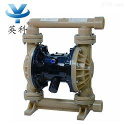 QBY全四氟气动隔膜泵