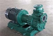 KZCF系列衬氟磁力自吸泵