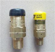原裝REGO安全閥3127G黃銅安全閥︱3129G壓力安全閥︱外開沖開式安全閥